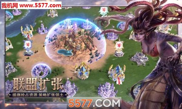 魔法门之英雄无敌:王朝手机版截图1
