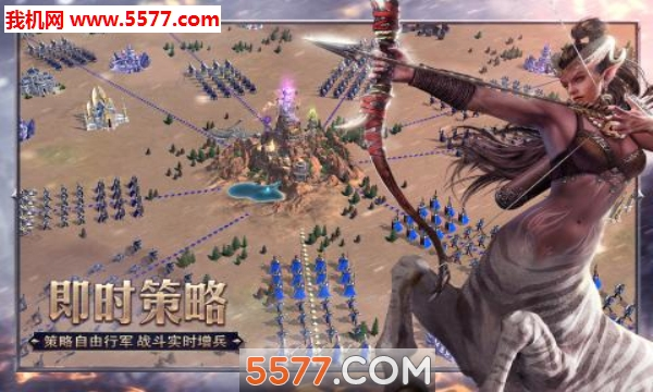 魔法门之英雄无敌:王朝手机版截图2