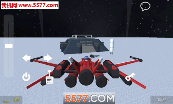Sandbox Mod2游戏截图2