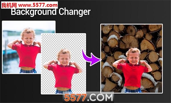 easy image cut editor官网版软件截图1