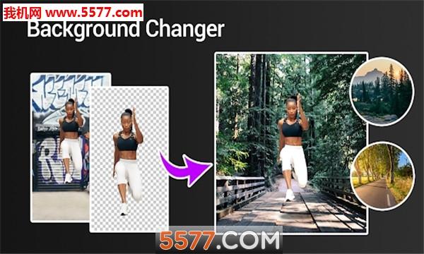easy image cut editor官网版软件截图3