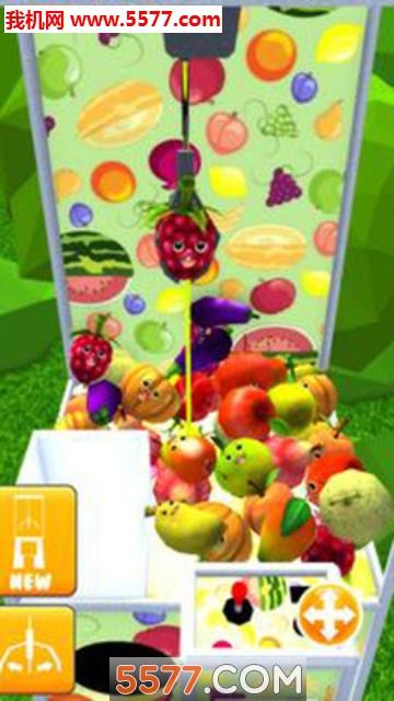 有趣的水果爪机3D安卓版截图0