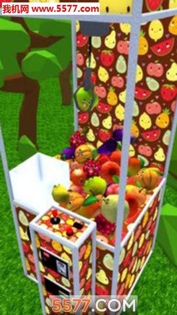 有趣的水果爪机3D安卓版截图1