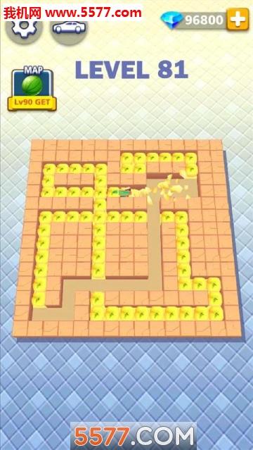 杂草迷宫安卓版(Maze Weeder)截图0