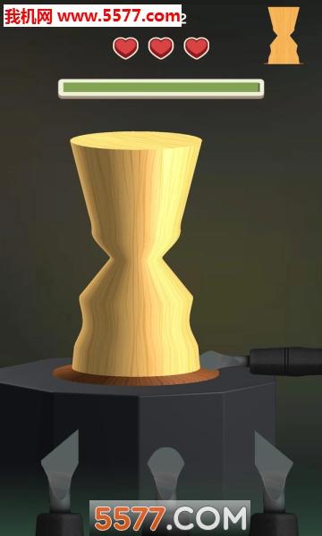 雕刻模拟器安卓版截图0