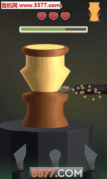 雕刻模拟器安卓版截图1
