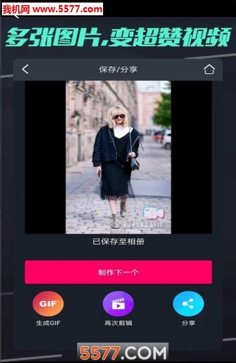球球小视频app截图2