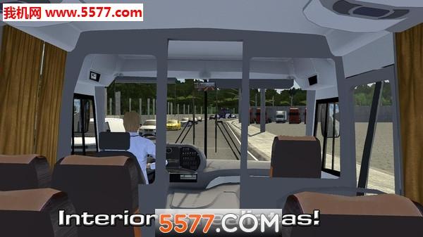 巴士之路游戏截图1
