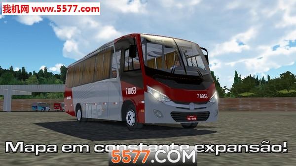 巴士之路游戏截图2