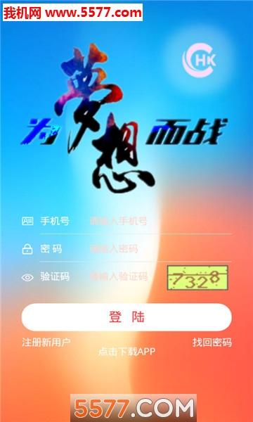HKC挖矿官网版截图2