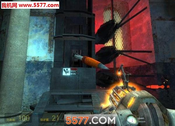 半条命2消失的海岸线自制版(Half-life 2 Lost Coast)截图1