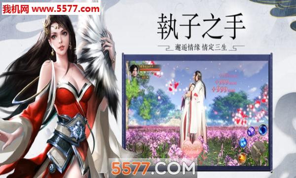 陈情记官网版截图2