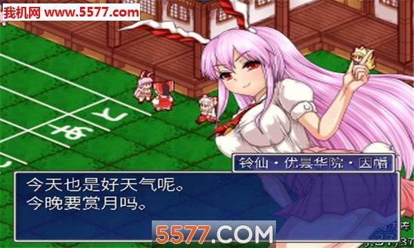 东方少女绮想谭游戏截图1