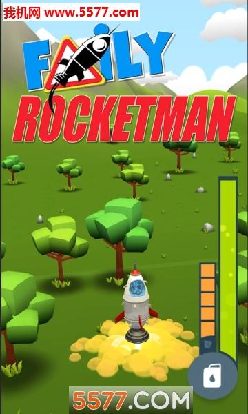 Faily Rocketman安卓版截图1