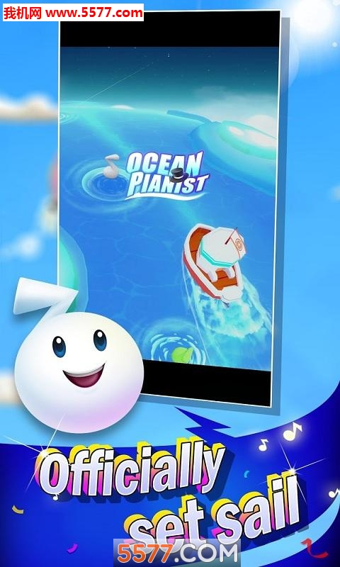Ocean Pianist安卓版截图1