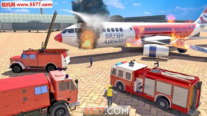 消防车模拟器2019安卓版截图1