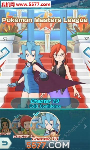 pokemon masters修改版截图0