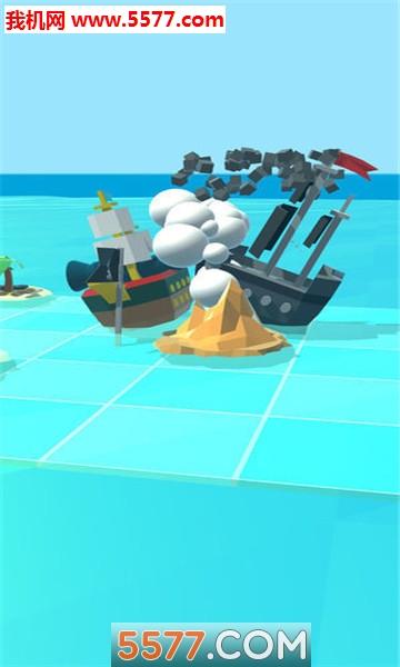 海盗巡逻队ios版截图2