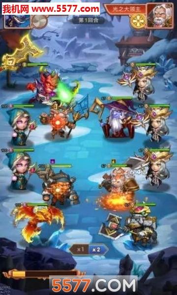 风暴英雄乱斗游戏截图2