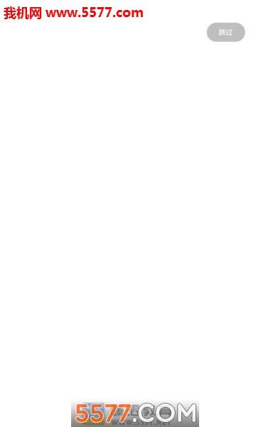 嵊泗教育服务平台截图2