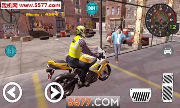 摩托车出租车司机安卓版截图1