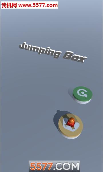 跳跳机器人苹果版截图0