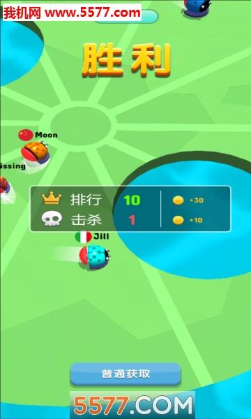 斗斗虫苹果版(最强休闲碰碰解压游戏)截图2