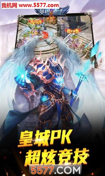 英雄�c魔法�Mvgm版截�D1