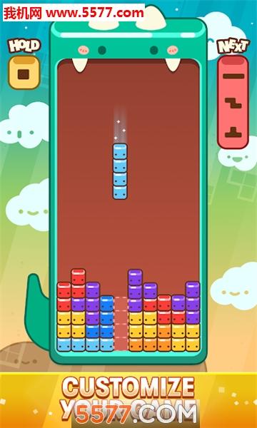 tetris royale游戏(俄罗斯方块大逃杀)截图2
