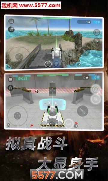 星际守护者最新版截图2