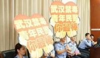 """武汉市公安机关举行""""我和我的祖国"""