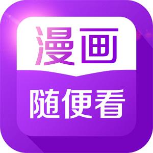 2019最新动漫大全软件v1.0