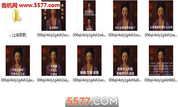 刘亦菲花木兰高清壁纸 刘亦菲额头华为标志图片截图0