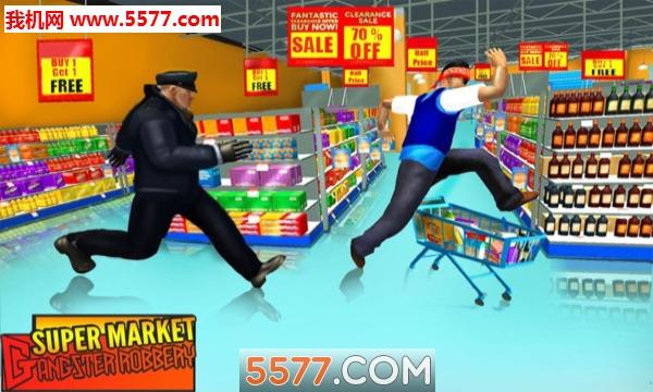 疯狂城市超市捣蛋鬼安卓版截图0
