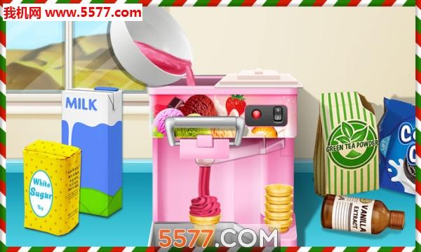 冰淇淋公主做饭烹饪钱柜娱乐安卓版截图1
