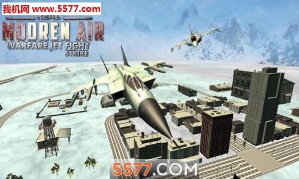 真正的现代空战3D安卓版截图2