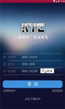 KTC区块链官网版