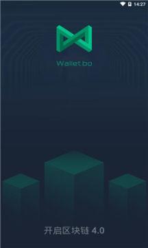 BO wallet平台官网版