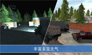 山地货车模拟安卓版