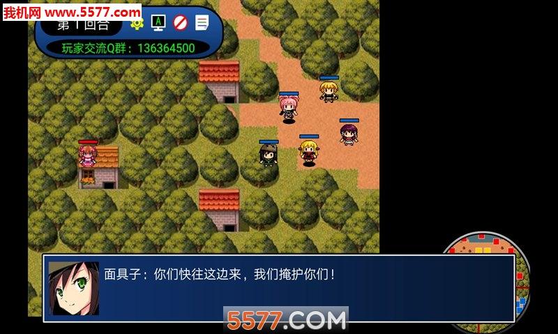 二次元萌战团游戏截图2