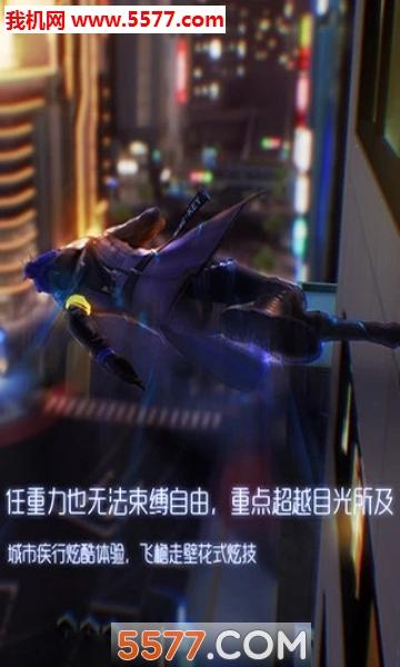 龙族幻想七夕节版本截图3