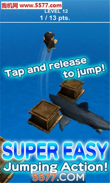 鲨鱼逃亡跳一跳安卓版截图0