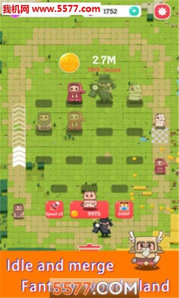 绿色城堡安卓版截图4