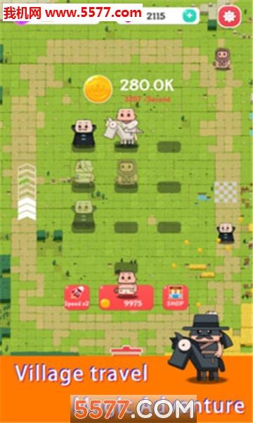 绿色城堡安卓版截图0
