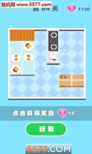 House Clean苹果版截图1