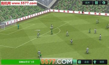 FM2020汉化版