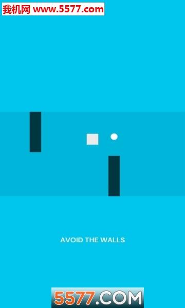 危险的墙安卓版截图1