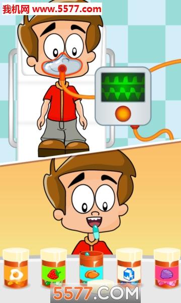 儿童医生安卓版截图0