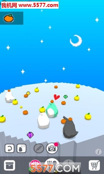 企鹅企鹅生活安卓版截图1