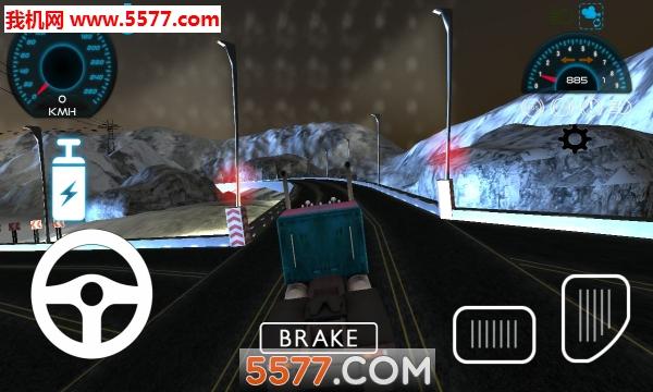 欧洲移动式卡车模拟器安卓版截图1